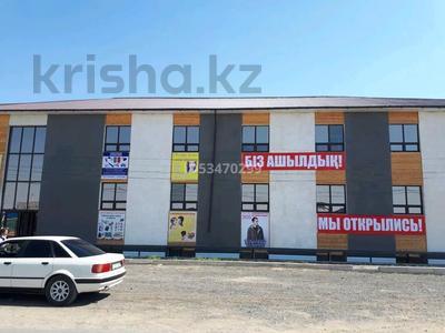 Магазин площадью 16 м², П. Акай, ул. Абая 39 за 1 000 〒 в Байконуре