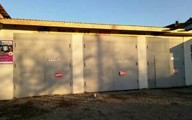 Действующий бизнес Банный комплекс,Пивной бар,Автомобильная йка. за 80 млн 〒 в Жетыгене
