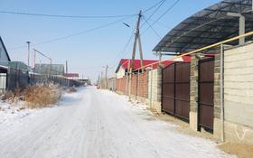 5-комнатный дом, 100 м², 4 сот., мкр Мадениет за 29 млн 〒 в Алматы, Алатауский р-н