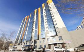 4-комнатная квартира, 102 м², 17/18 этаж, улица Кенесары 9 — Сарарка за 30 млн 〒 в Нур-Султане (Астана)