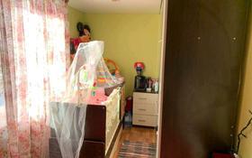 3-комнатная квартира, 46.1 м², 2/2 этаж, улица Шаяхметова 31 — Бокина за 15 млн 〒 в Талгаре