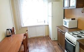 2-комнатная квартира, 52 м², 3/5 этаж посуточно, Горка Дружбы 4 — Мира за 7 000 〒 в Темиртау