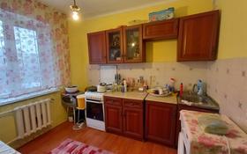 4-комнатная квартира, 92 м², 5/5 этаж, Мкр Степной-2 за 22.9 млн 〒 в Караганде, Казыбек би р-н