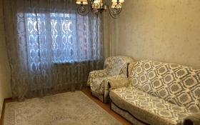 3-комнатная квартира, 80 м², 7/9 этаж, Айтеке Би 200 — Нурмакова за 40 млн 〒 в Алматы, Алмалинский р-н