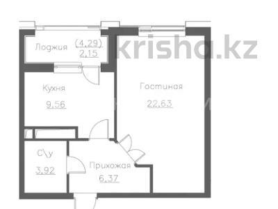 1-комнатная квартира, 45.7 м², 3/12 этаж, проспект Туран — Сыганак за ~ 16.9 млн 〒 в Нур-Султане (Астана), Есиль р-н — фото 2