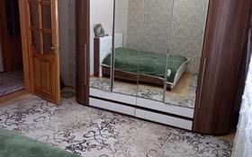 3-комнатная квартира, 77.2 м², 6/12 этаж, проспект Нурсултана Назарбаева 124 за 19.5 млн 〒 в Талдыкоргане