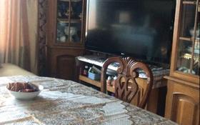 4-комнатный дом, 120 м², 6 сот., 5 Проезд — Грязнова за 15 млн 〒 в Семее