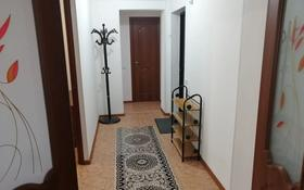 2-комнатная квартира, 65 м² помесячно, 8 мкр 46 за 120 000 〒 в Талдыкоргане