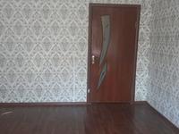 2-комнатная квартира, 35 м², 2/5 этаж помесячно