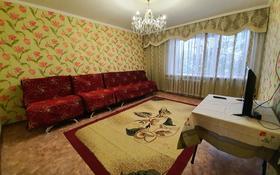 3-комнатная квартира, 62 м², 4/9 этаж посуточно, Шакарима 38 за 12 000 〒 в Семее
