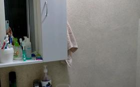 2-комнатная квартира, 46.7 м², 1/5 этаж, улица Жаксыгулова — Утемисова за 9 млн 〒 в Уральске