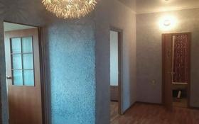 3-комнатная квартира, 80 м², 5/5 этаж помесячно, Интернациональная за 120 000 〒 в Петропавловске