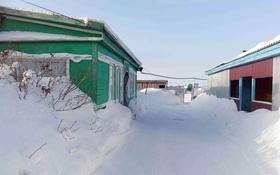 4-комнатный дом, 89.9 м², 0.32 сот., Советская за ~ 1.1 млн 〒 в Северо-Казахстанской обл.