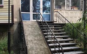 Помещение площадью 63 м², Бауржана Момушылы 35 за 200 000 〒 в Темиртау