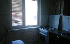3-комнатная квартира, 64 м², 1/5 этаж помесячно, улица Ружейникова 10 за 55 000 〒 в Уральске