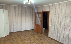 1-комнатная квартира, 37.5 м², 2/5 этаж помесячно, мкр Кунаева за 80 000 〒 в Уральске, мкр Кунаева