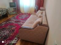1-комнатная квартира, 53 м² посуточно