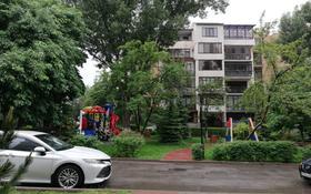 4-комнатная квартира, 220 м², 1/5 этаж, Санаторная — проспект Аль-Фараби за 140 млн 〒 в Алматы, Бостандыкский р-н