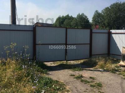 Здание, площадью 170 м², Шоссейная 8 за 15 млн 〒 в Петропавловске — фото 4