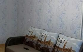 2-комнатная квартира, 43 м², 1/5 этаж посуточно, Горняков 45 за 8 000 〒 в Рудном