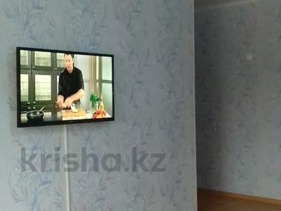 2-комнатная квартира, 43 м², 1/5 этаж посуточно, Горняков 45 за 7 000 〒 в Рудном — фото 2