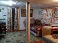 2-комнатный дом, 40 м², 2.5 сот., Баймагамбетова — Лермонтова за 10 млн 〒 в Костанае