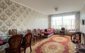 3-комнатная квартира, 86 м², 3/12 этаж, Назарбаева за 24 млн 〒 в Талдыкоргане
