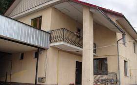 5-комнатный дом, 247.4 м², 11.32 сот., Талгарская Трасса за 50 млн 〒 в Бесагаш (Дзержинское)