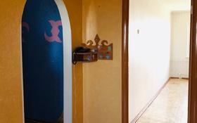 2-комнатная квартира, 44 м², 5/5 этаж, Кусаинова 35 за 4 млн 〒 в Жезказгане
