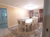 4-комнатная квартира, 74 м², 4/5 этаж