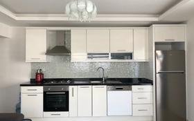 2-комнатная квартира, 75 м², 6/8 этаж, Limonluk No:12 12 за 31 млн 〒 в Анталье