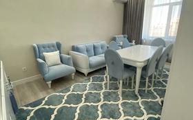 4-комнатная квартира, 107 м², 3/5 этаж, мкр Нурсая за 39.5 млн 〒 в Атырау, мкр Нурсая