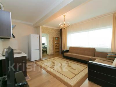 3-комнатная квартира, 130 м², 11/41 этаж посуточно, Достык 5 — Акмешет за 20 000 〒 в Нур-Султане (Астана), Есиль р-н — фото 3