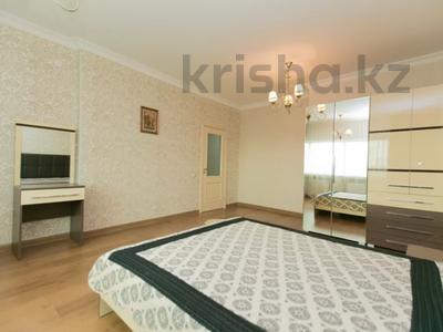3-комнатная квартира, 130 м², 11/41 этаж посуточно, Достык 5 — Акмешет за 20 000 〒 в Нур-Султане (Астана), Есиль р-н — фото 5