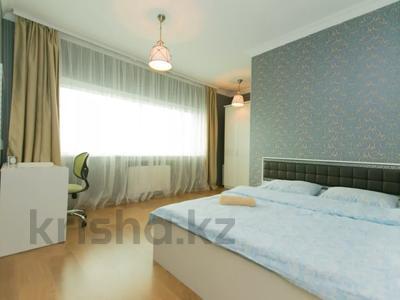 3-комнатная квартира, 130 м², 11/41 этаж посуточно, Достык 5 — Акмешет за 20 000 〒 в Нур-Султане (Астана), Есиль р-н — фото 7