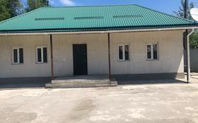2-комнатный дом, 45 м², 8 сот., мкр Кайрат 23 — Жаяу мусы за 23.5 млн 〒 в Алматы, Турксибский р-н