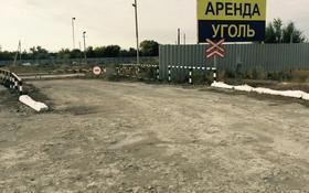Промбаза 2 га, Учетный квартал 165 за 420 млн 〒 в Караганде, Казыбек би р-н
