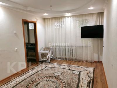 4-комнатная квартира, 61 м², 1/5 этаж, улица Мирзояна за 14 млн 〒 в Уральске