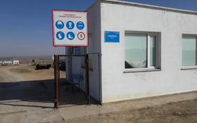 Завод 3 га, Село Даулет за 495 млн 〒 в Мангышлаке