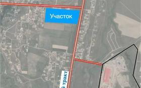 Промбаза 50 соток, Байсерке за ~ 27.8 млн 〒 в Алматы, Турксибский р-н