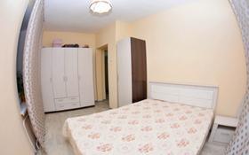 2-комнатная квартира, 48 м², 1/2 этаж, Жексенбаева за 9 млн 〒 в Уральске
