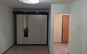 1-комнатная квартира, 37 м², 5/5 этаж, Рыскулова — Сатпаева за 5.5 млн 〒 в Актобе, Новый город