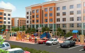 2-комнатная квартира, 69.61 м², 2/6 этаж, 38 мкрн за ~ 11.8 млн 〒 в Актау