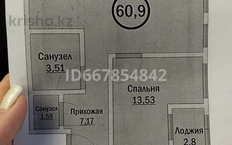 2-комнатная квартира, 60 м², 4/10 этаж, Мухамедханова за 20 млн 〒 в Нур-Султане (Астане), Есильский р-н