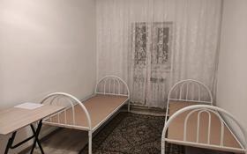 1-комнатная квартира, 15 м², 2/2 этаж помесячно, мкр Айгерим-1, Саги Ашимова 60 за 35 000 〒 в Алматы, Алатауский р-н
