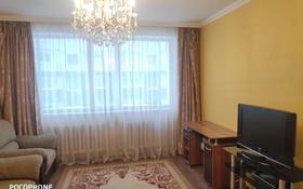 2-комнатная квартира, 60 м², 4/9 этаж, Сыганак 18 за 23.5 млн 〒 в Нур-Султане (Астана), Есиль р-н