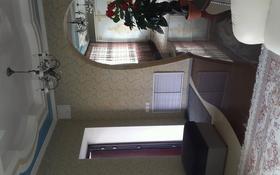 4-комнатная квартира, 200 м², 2 этаж помесячно, 5мкр 21А за 400 000 〒 в Костанае