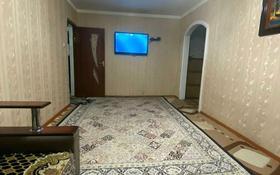 4-комнатная квартира, 70.46 м², 2/5 этаж, улица Кенесары 27 — Жоқ за 26 млн 〒 в Туркестане