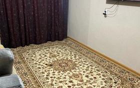 2-комнатная квартира, 48 м², 4/5 этаж, Боровская за 11 млн 〒 в Щучинске