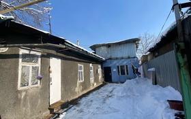 10-комнатный дом, 210 м², 4.5 сот., Рахманинова за 40 млн 〒 в Алматы, Алмалинский р-н